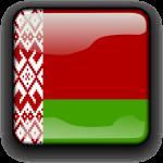 Belorusz vízum