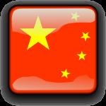 Kínai vízum