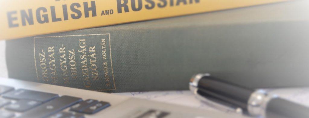Orosz fordítás és tolmácsolás