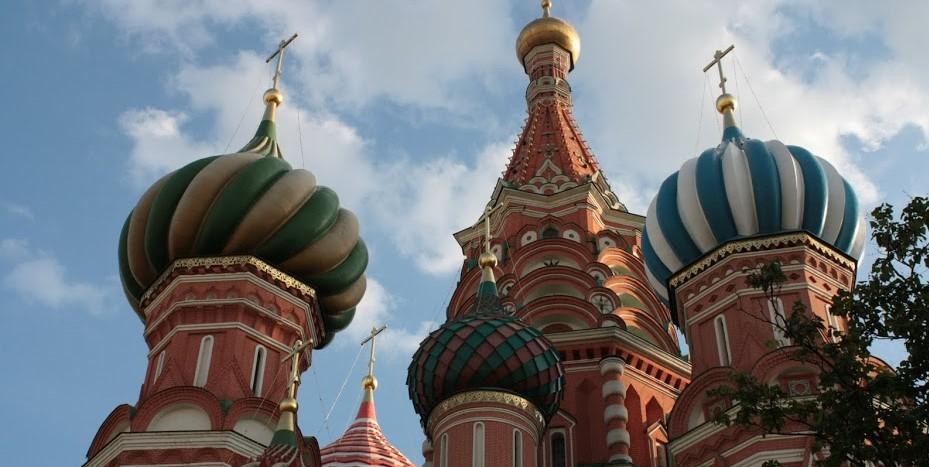 Vörös tér - Vaszilij Blazsenij